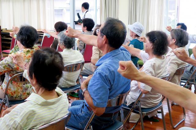 岩村デイサービスセンター 社会福祉法人恵那市社会福祉協議会