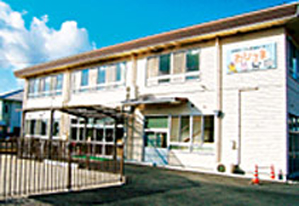 こども発達センターおひさま 社会福祉法人恵那市社会福祉協議会