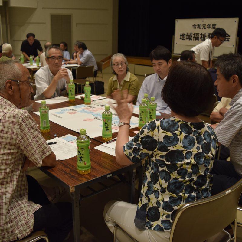 長島地域福祉懇談会を開催しました。